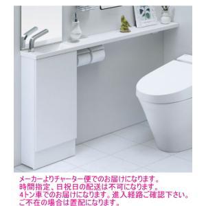 LIXIL・INAX トイレ手洗 キャパシア 手洗器一体型カウンター 自動水栓 AN-AMLEAAKXAEX|suisuimart