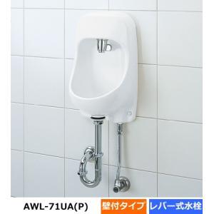 おトイレや店舗等に 小さな手洗器 カラー4色あります LIXIL・INAX AWL-71UA(P) レバー式水栓|suisuimart