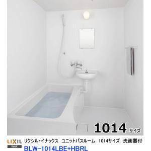 送料無料 LIXIL・INAX ユニットバスルーム 1014サイズ 洗面器付 BLW-1014LBE|suisuimart