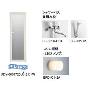 ユニットバスルーム キュービックタイプ 据置型 LIXIL・INAX BQ-0817(3)/NA|suisuimart|02