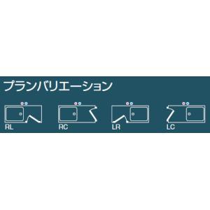 ユニットバスルーム キュービックタイプ 据置型 LIXIL・INAX BQ-0817(3)/NA|suisuimart|03