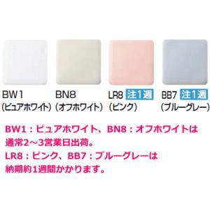シンプル便器セット カラー4色 LIXIL・INAX C-180Sセット 手洗付・便座なし|suisuimart|02