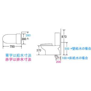 シンプル便器セット カラー4色 LIXIL・INAX C-180Sセット 手洗付・便座なし|suisuimart|03
