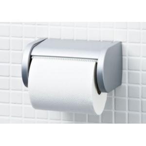 おトイレをスタイリッシュな空間に パールシルバーの紙巻器 LIXIL・INAX CF-AA23P|suisuimart
