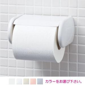 カラー5色 LIXIL・INAX ワンタッチ式紙巻器 CF-AA22H 送料無料|suisuimart