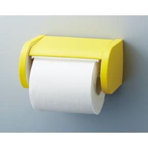 明るいイエローカラー LIXIL・INAX ワンタッチ式紙巻器 CF-AA23/Y92 送料無料|suisuimart