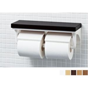 木製棚のついたトイレ用紙巻器 LIXIL・INAX 棚付2連紙巻器 CF-AA64KU 棚カラー5色|suisuimart