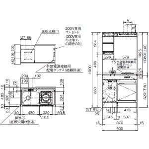 オフィスやワンルームマンション等に クリナップ ミニキッチン CK90Hセット 電気コンロ付|suisuimart|04