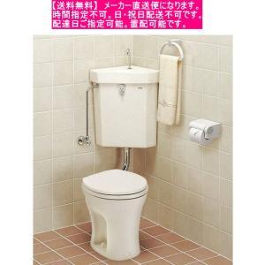 省スペーストイレ・店舗などに。TOTO 隅付形便器 CS140+S670BUセット|suisuimart