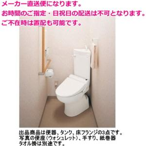 和式トイレからのリフォームに最適。TOTO コンパクトリモデル便器 コーナータイプ CS510BMセット|suisuimart