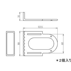 TOTO 浴室すのこ カラリ床用すき間調整材5〜10ミリ用 950・1250サイズ用 EWB478  suisuimart