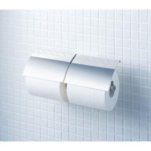 おトイレをハイグレードな空間に。スタイリッシュな2連紙巻器 INAX FKF-60F/C|suisuimart