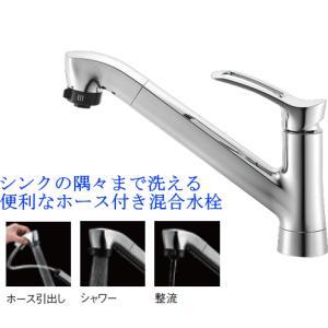 お買い得 ハンドシャワー付きシングルレバー混合水栓 三栄水栓 K87120TJV|suisuimart