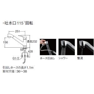 お買い得 ハンドシャワー付きシングルレバー混合水栓 三栄水栓 K87120TJV|suisuimart|02
