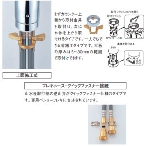 お買い得 ハンドシャワー付きシングルレバー混合水栓 三栄水栓 K87120TJV|suisuimart|03