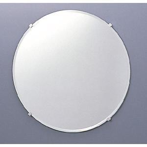 【送料込】オシャレな丸形化粧鏡 防錆仕様なので浴室でも使用できます。INAX KF-500AC|suisuimart