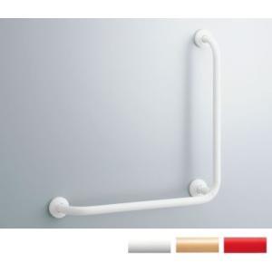 各種施設用樹脂被服付きステンレス製手すり 多用途用L型 LIXIL・INAX KF-920AE70D12 送料無料 suisuimart
