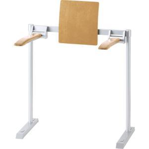 LIXIL・INAX トイレ用肘掛け手すり 床付式 天然木タイプ 背もたれ付 KFC-292K カラー2色 suisuimart