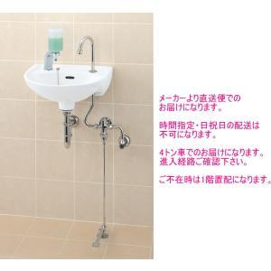 LIXIL・INAX 平付大型手洗器 足踏式手洗水栓付 L-15G+LF-43U|suisuimart