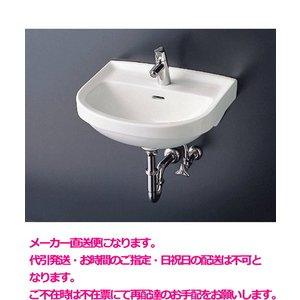 カラー選べます。 壁掛小形洗面器 TOTO L210Cセット 送料無料 suisuimart