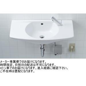 カウンター一体型洗面器 LIXIL・INAX L-275FCR 自動水栓セット suisuimart