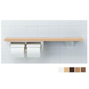 小物が置けるロングタイプの棚付紙巻器 棚カラー5色 LIXIL・INAX NKF-2WU2|suisuimart
