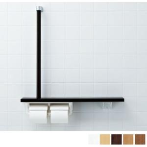棚も手すり代わりに出来ます。手すり付棚付2連紙巻器 LIXIL・INAX NKF-3WU2 カラー5色|suisuimart