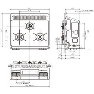 送料無料 パロマ ガスビルトインコンロ ホーロートップ 60cm PKD-N34V 【PD-N34V同等品】|suisuimart|02