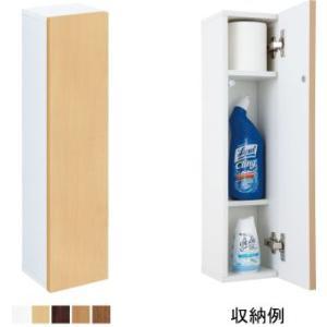 カラーの選べるトイレ収納 LIXIL・INAX アンダーキャビネット 右壁設置専用 TSF-102U|suisuimart