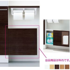 【送料無料】 カラクリ構造のトイレ収納 LIXIL・INAX カラクリキャビネット TSF-304L/R|suisuimart