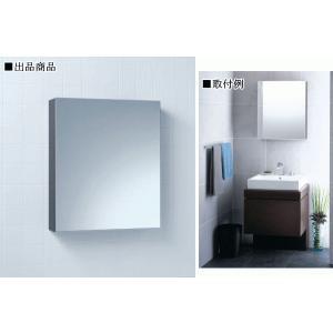 洗面所をハイグレードに 木製ミラーキャビネット LIXIL・INAX TSF-D123PR|suisuimart
