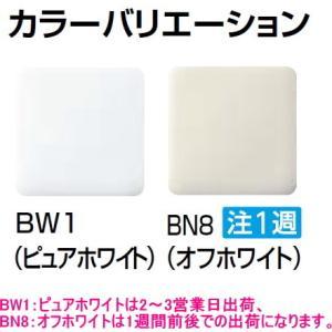 床置形小便器 カラーも4色より選べます。 LIXIL・INAX U-331RMセット|suisuimart|02