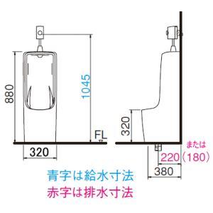 床置形小便器 カラーも4色より選べます。 LIXIL・INAX U-331RMセット|suisuimart|04