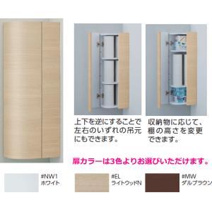 TOTO トイレ用コーナー収納キャビネット ワイド(露出)タイプ UGW301YS|suisuimart