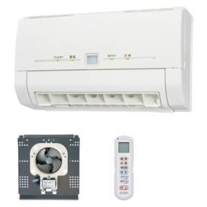 浴室を快適に 三菱 浴室暖房乾燥機 リニューアルバスカラット V-241BK-RN 送料無料|suisuimart