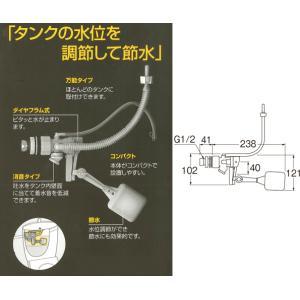 トイレの水漏れを直し節水も出来ます。万能ロータンクボールタップ・スリムタップ V56-5X-13|suisuimart|02