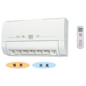 200Vのパワフル暖房でお風呂あったか 三菱 浴室暖房機 壁掛形 WD-240BK 送料無料|suisuimart