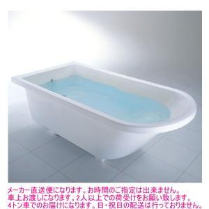 バスルームをスタイリッシュな空間に 洋風舟形浴槽 LIXIL・INAX YB-1510|suisuimart