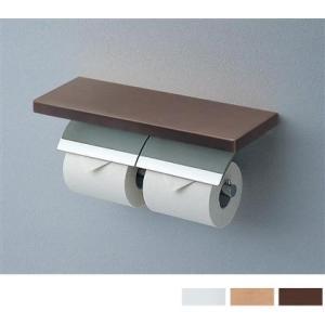 おトイレをスタイリッシュに 天然木製棚付二連紙巻器 TOTO YH63KSS カラー3色|suisuimart