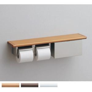 高級感ある木製棚付二連紙巻器 収納付 TOTO YHB62NBS カラー3色|suisuimart