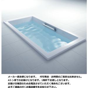 スタイリッシュなFRP製浴槽 LIXIL・INAX アーバンシリーズ 1500サイズ ZB-1520...