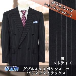 ビジネススーツ メンズスーツ ダブルスーツ 黒 ストライプ 春夏 スーツ 1F9901-20|suit-depot