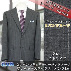 ツーパンツスーツ ビジネススーツ メンズスーツ グレー ストライプ スラックスウォッシャブル 春夏 スーツ 1G6965-23|suit-depot