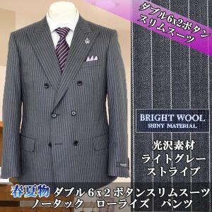 スーツ ダブル ビジネス メンズ スリム ライトグレー ストライプ 春夏 1GWB61-24|suit-depot