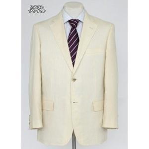 ジャケット ベージュ杢 クリーム杢 無地 春夏 1I7003-26|suit-depot