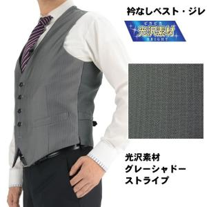 【サイズ交換OK・返品不可】 ジレ ベスト グレー シャドーストライプ 光沢素材 オッドベスト 1IFA55-24|suit-depot