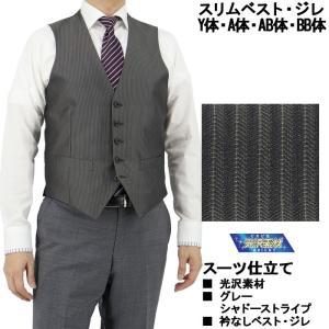 【サイズ交換OK・返品不可】 ジレ ベスト グレー シャドーストライプ 光沢素材 オッドベスト 1IFA72-24|suit-depot