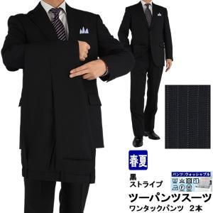 スーツ メンズ ツーパンツ パンツ2本 ビジネススーツ 黒 ストライプ 2019新作 春夏 パンツウォッシャブル 1J6C33-20|suit-depot