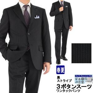 スーツ メンズ 3ボタンスーツ ビジネススーツ 黒 ストライプ 段返り 春夏 1M1902-20|suit-depot