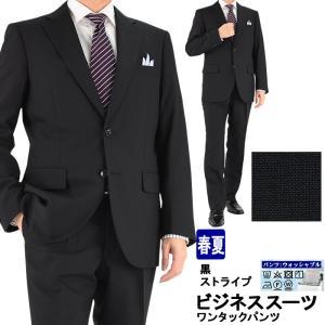 スーツ メンズ ビジネススーツ 黒 シャドー ストライプ 春夏 1M5901-20|suit-depot